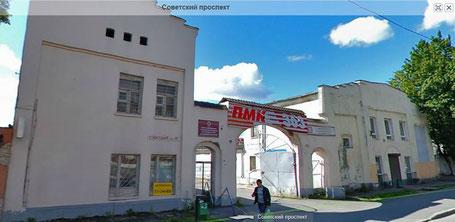 Das gleiche Gebäude auf dem Sovetskiy Prospekt (bis 2015)