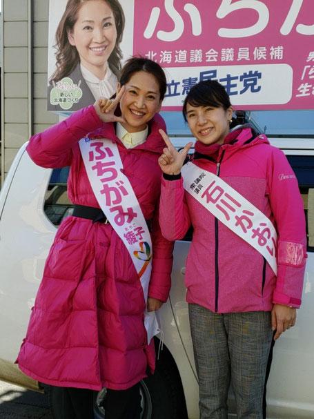選挙事務所の外、街宣車の前でピースならぬ「石川L!」