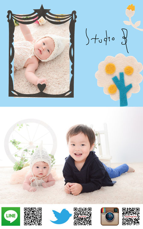 七五三 百日記念 お宮参り 赤ちゃん 家族写真 マタニティー 成人式 記念写真 入園 入学 名古屋市西区 スタジオB