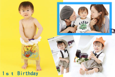 1st Birthday 1歳記念 写真 誕生日 家族写真 衣装レンタル