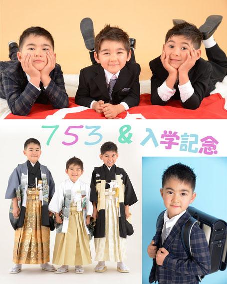 七五三 写真 後撮り 入学 入園 ランドセル 袴