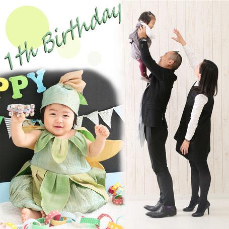 1歳記念 誕生日 写真 名古屋 スタジオ 写真館