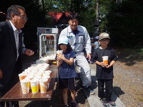 広野神社平成29年度秋季例大祭