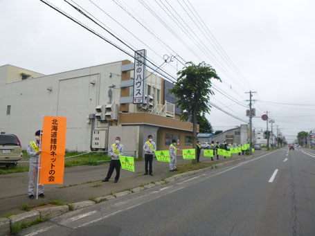 交通安全 旗の波運動