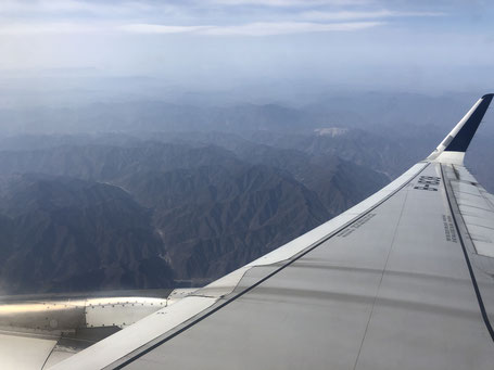 Good visibility during the flight