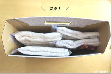 雑巾 ぞうきん 収納