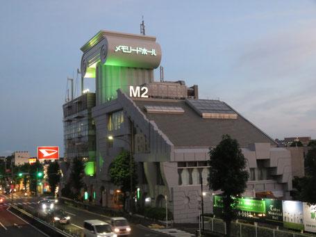 M2 by Kengo Kuma