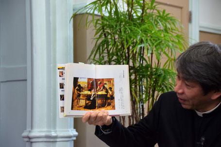 1月8日(日)のこどもメッセージで高久眞一著・『キリスト教名画の楽しみ方』から「大工の仕事場」を紹介中。絵画の大判は下の方に準備しています。