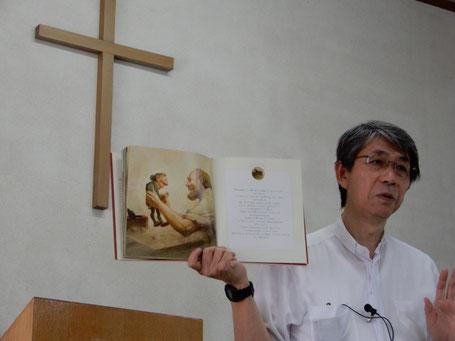 文中の絵本『たいせつなきみ』を開いて説教する森牧師 2019年9月15日