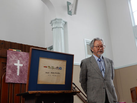 2020年3月22日(日) 紙芝居『一つぶのたね』を旭東教会にて上演し始める前に挨拶される、十文字平和教会の会員にして画家の布下満さんです。