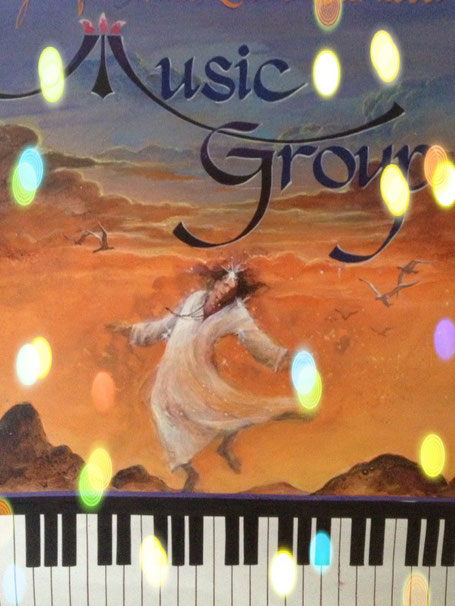 Poster for the Music Group in the Poona ashran, 2000