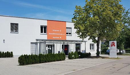 Zertifikat, Gemeinschaftspraxis Baar-Ebenhausen, Haus- und Familienärzte, Baar-Ebenhausen