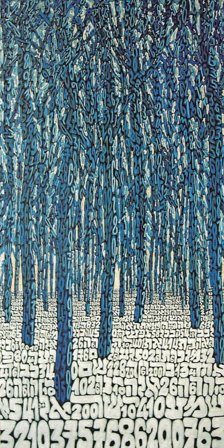 """T. Ravà, """"Ascolta! La terra"""", 2007"""