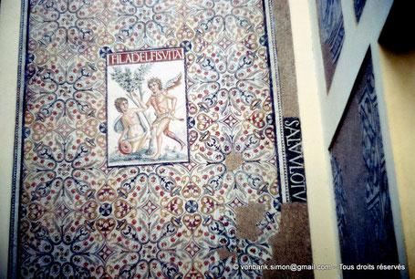 Timgad (Thamugadi) : Mosaïque - Jupiter et Antiope (Musée) (Algérie)