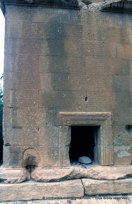 Kasserine (Cillium) : Mausolée des Flavii