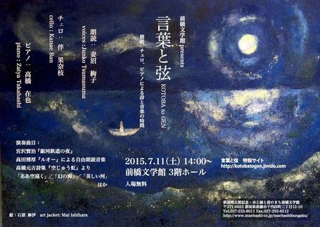 "Mai Ishihara©︎ ""Passing the Time"".  http://maimai-ishi.com"