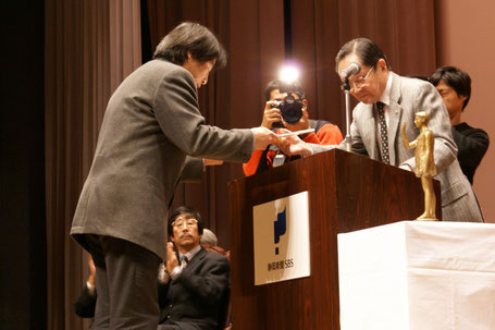 第19回富嶽ビエンナーレ展大賞受賞