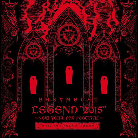 BABYMETAL Legend 2015 Live CD Cover