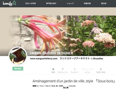 Photo de la page où apparaît l'article sur mon travail de paysagiste au Japon.