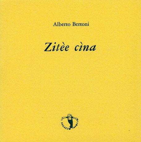 copertina con stampa tipografica in blu