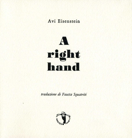 frontespizio con stampa tipografica in nero