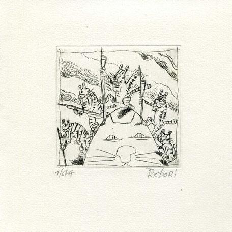 acquaforte originale di Alberto Rebori numerata e firmata - lastra 78x80 mm