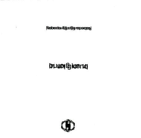 frontespizio con doppia stampa tipografica in nero