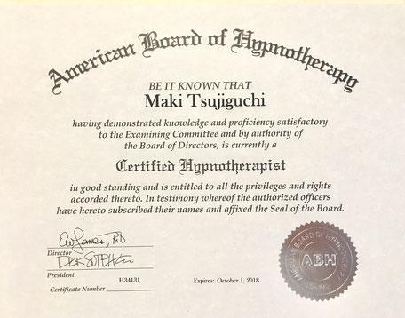 米国催眠療法協会(ABH)ヒプノセラピスト認定証