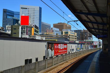 本町ビル・京急川崎駅ホーム