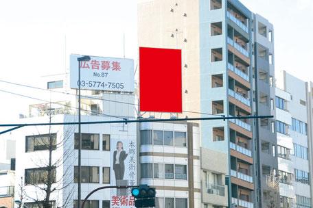 壱岐坂センタービル・近景