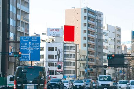 壱岐坂センタービル・遠景