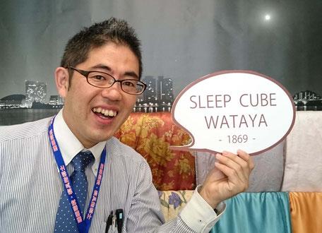 福岡マットレス・枕なら睡眠環境・寝具指導士の八代目店長におまかせ!スリープキューブ和多屋