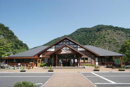 青川峡キャンピングパーク看板