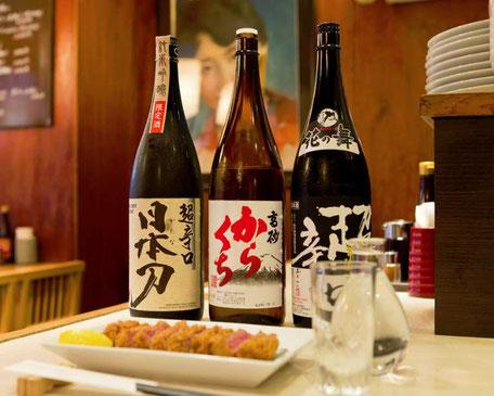 日本酒|ビール|焼酎|ポンチ軒