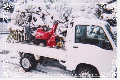 【楽輪】品番001番 除雪機回送-1 福島県会津若松市
