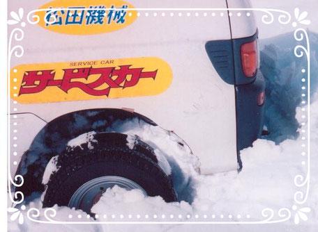 【楽輪】スタッドレス8本八輪型 後輪補助輪にチェーンー1