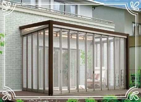 ガーデンルーム リクシル ジーマ