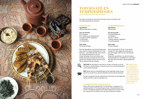 Book design and illustrations by Marijke Lucas - Lucas & Lucas for TERRA - Spread from the chapter VEGETARIAN