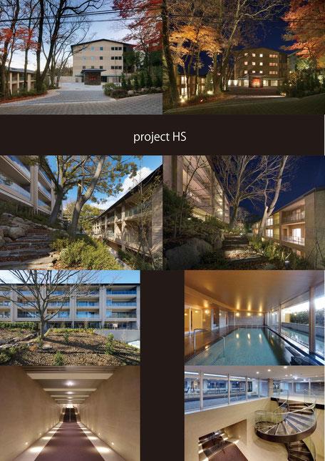 箱根のリゾートマンション、外観、共用部内観、中庭、夜景
