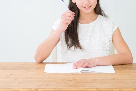 子どもが勉強嫌いで悩んでいる方へ フラクタル心理学 教育心理コース 勉強が好きになる!
