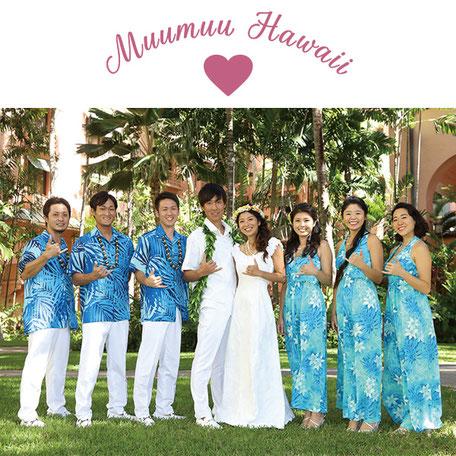 ムームーハワイで揃えた衣装での家族写真撮影