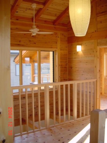 風景を眺める家は内装全体が自然素材を感じられる