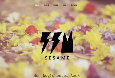 SESAMEホームページ