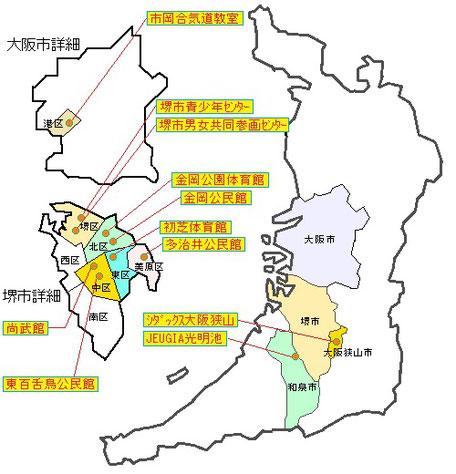 AIKI-NET道場マップ