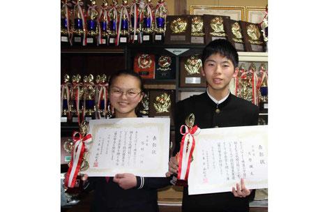 「会長賞」受賞の(左から)谷村心緒さん、大原颯太君、春日颯太君