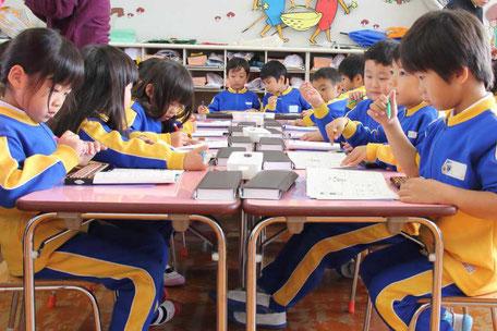 明光幼稚園のパチパチランド そろばん学習