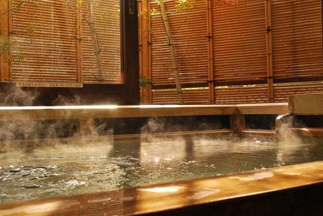 cozy hot spring
