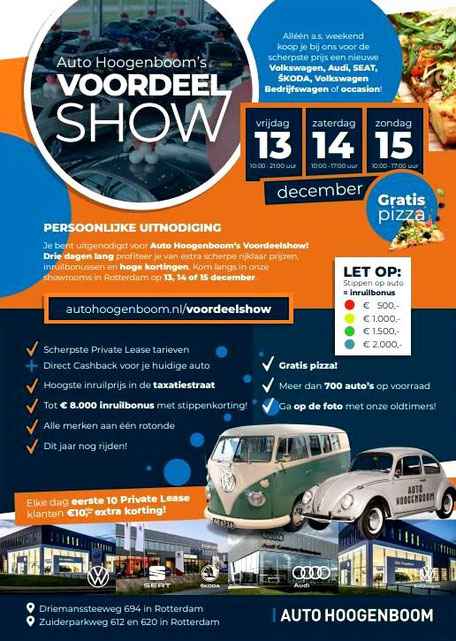 Direct Mailing als onderdeel van de reclamecampagne voor het Automotive Sales Event bij Auto Hoogenboom-Rotterdam, officieel Volkswagen-Audi-SEAT-ŠKODA-Volkswagen Bedrijfswagens dealer. 207 verkochte auto's in 1 weekend.