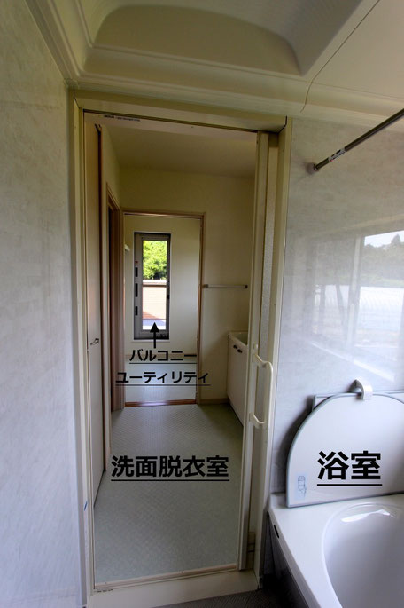 福津市K様邸(洗濯動線)