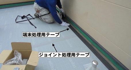 屋上防水改修工事(通気暖衝シート施工)